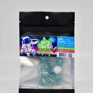 Delta-8 THC Gummies - Sour Blueberry - 25mg, Each - 10 Gummies Per Container